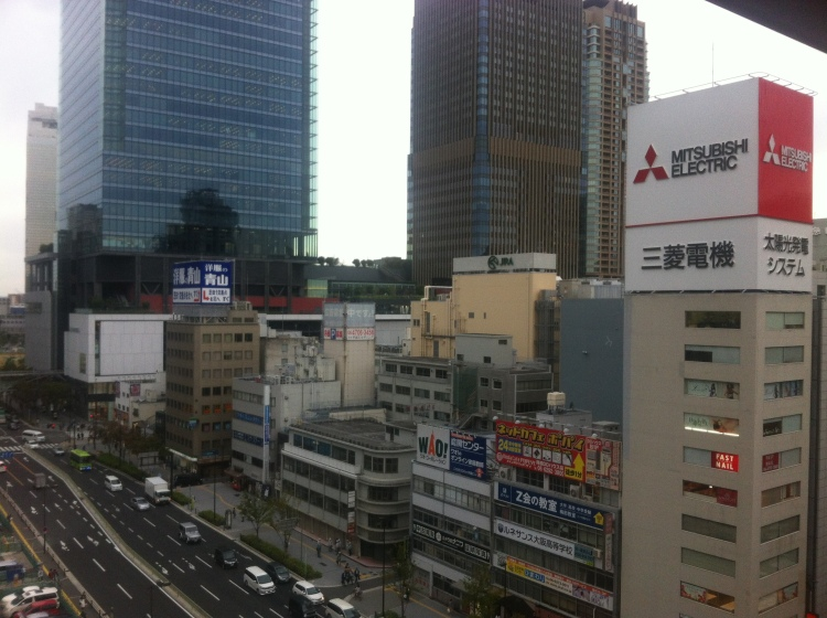 Traveller's Tales: Japan